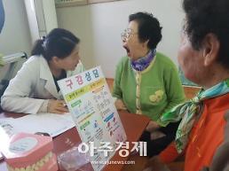 논산시, 마을로 찾아가는 건강특화프로그램, 인기 '짱