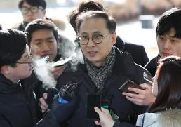 韩前总统李明博侄子牵涉秘密资金案被检方传讯