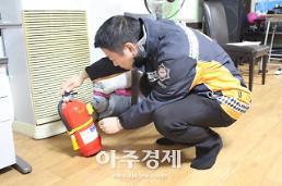 과천소방 화재없는 안전마을 예방교육 추진