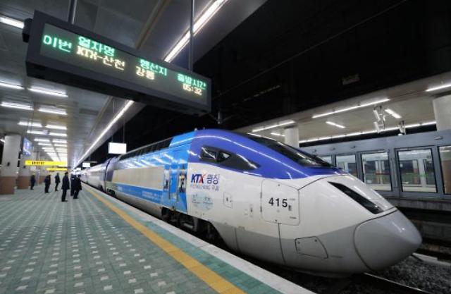 首尔至江陵高铁开通一个月客座利用率78%