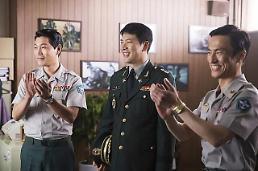[리뷰] 故홍기선 감독 유작 1급기밀, 거대 비리와 개인을 포착하다