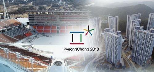 韩体育代表团2月8日入住运动员村