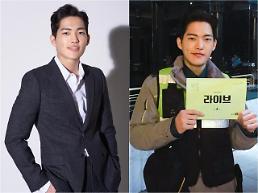 [★캐스팅] 김건우, 노희경 작가 신작 tvN 라이브 출연 확정…긍정의 아이콘 김한표 순경 役