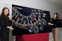"LGディスプレイ、年営業益2兆時代の開幕…""今年OLEDに9兆ウォン投資"""