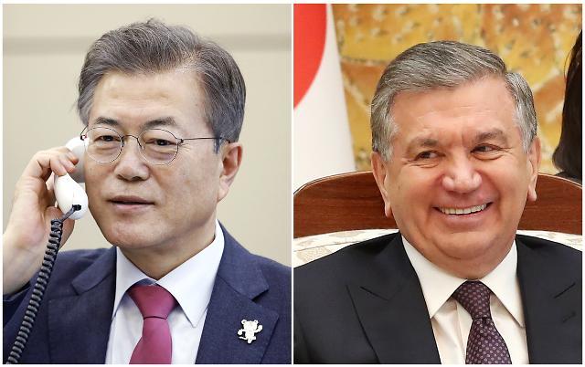 문 대통령, 우즈베크 대통령과 통화…평창, 북핵 평화적 해결·한반도 평화구축 기회