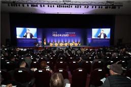 제주서 지방분권·균형발전 논의…담론의 장 펼쳐