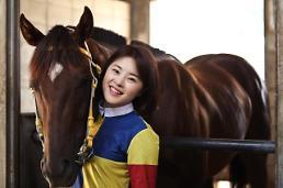 렛츠런파크 부경, 김혜선, 최은경 기수...경마계의 여재로 등극 기대