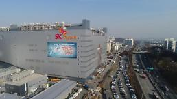 .SK hynix reports record-breaking corporate earnings last year.