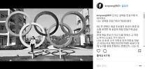 """노선영 """"동생 노진규, 금메달 만들기에 이용-나는 제외 당했다"""""""