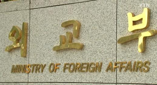 韩外交部积极评价美新出涉朝制裁