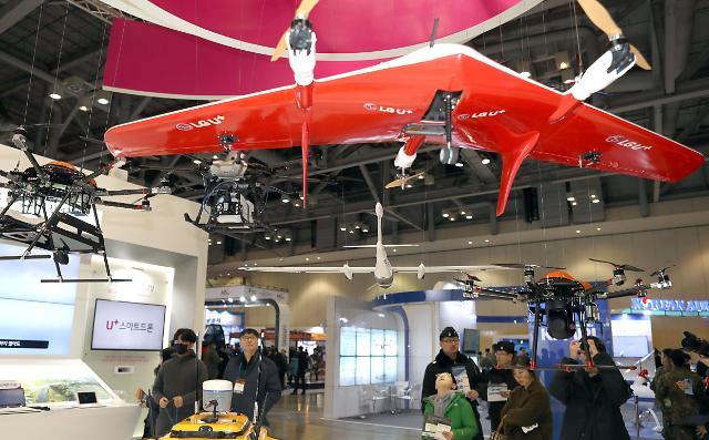 亚洲最大无人机庆典在釜山开幕