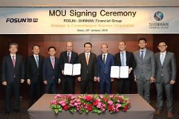 .S. Koreas Shinhan group forges strategic partnership with Chinas Fosun group.