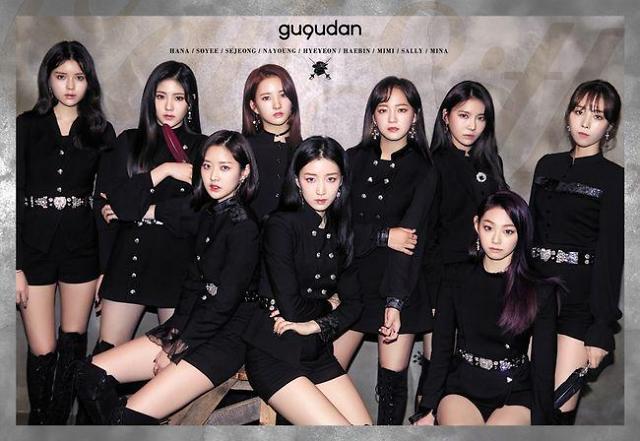 gugudan新辑延期至2月1日发布 只为提高歌曲质量