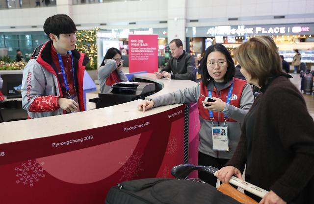 平昌冬奥会开幕在即 仁川机场设立多处咨询台