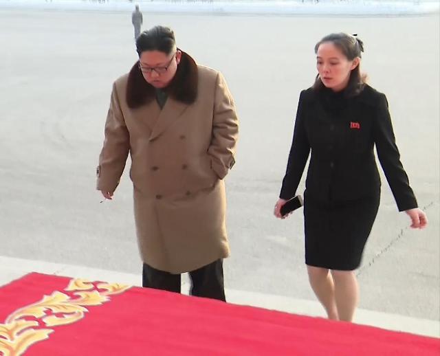 韩统一部:金正恩胞妹处何职位尚未得到证实