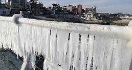 .韩国迎入冬最冷天气 首尔零下16.9度.