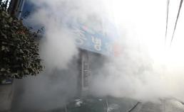 .韩国密阳市世宗医院发生火灾 已有13人遇难.