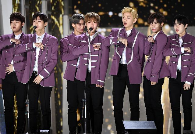 Wanna One出席第27届首尔歌谣大赏红毯仪式