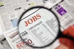 .调查:两成兼职生时薪低于法定最低时薪.