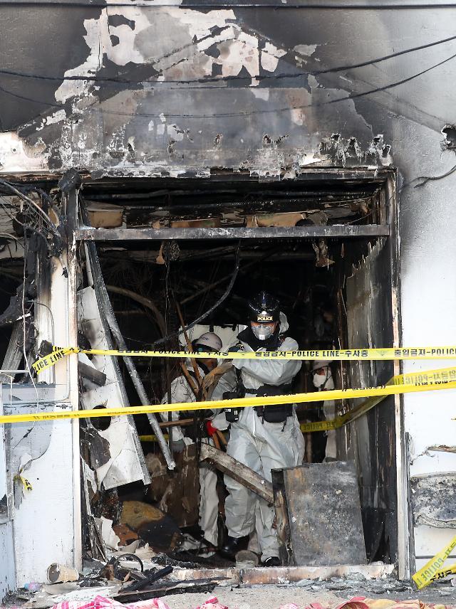 韩密阳世宗医院火灾致37人遇难143人受伤