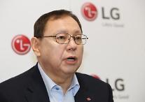 LG 차기 프리미엄폰, 5월 출시 유력