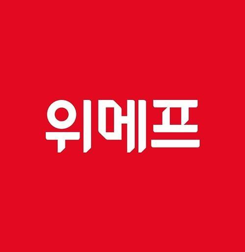 韩团购网站允许虚拟货币结算 开国内购物网站先河