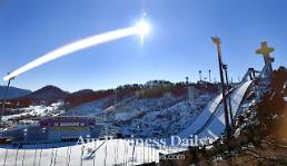 .S. Korea proposes Olympic visa waiver for tourists from China and Southeast Asia.