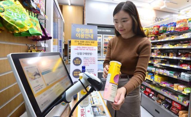 全球迎来无人店铺大潮 韩国步履维艰发展缓慢