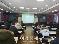 충남교육청 학교 석면교체 공사, 학부모와 유관기관 합동 점검