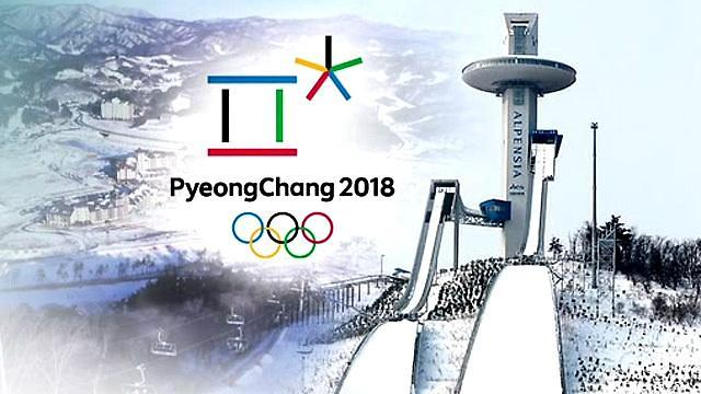 韩144名运动员出战平昌冬奥 系史上最大阵容