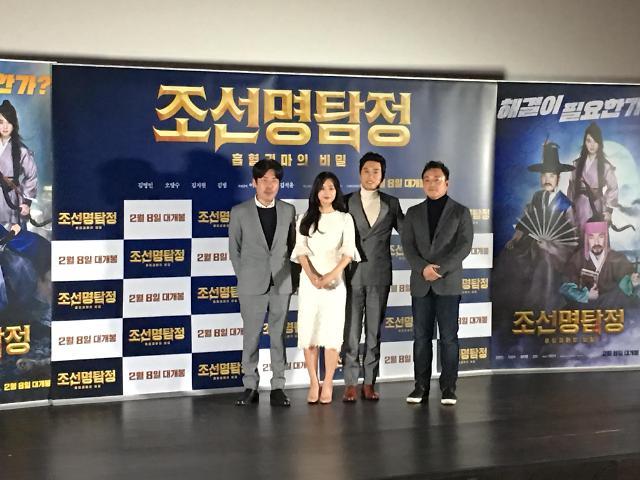 金明敏、吴达洙、金智媛出席《朝鲜名侦探:吸血怪魔的秘密》媒体试映会