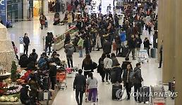 .平昌冬奥带火韩国冬季游 8000名中国游客预约访韩.