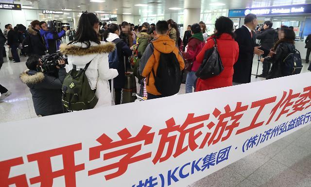 中国小学生组团来济州岛进行研学旅游
