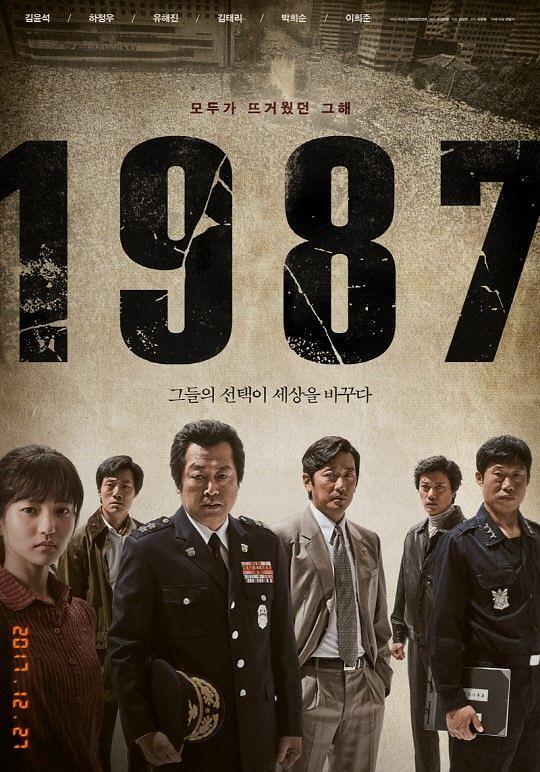 《1987》被韩国记者评选为2017年度最佳电影