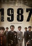 .《1987》被韩国记者评选为2017年度最佳电影.