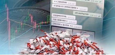 统计:韩去年查获429起毒品案创新高