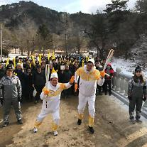 프로농구 DB 김주성, 평창올림픽 성화봉송 참가