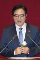 우원식, 사회적 연대委 제안…부동산 특단 대책 마련 약속