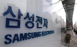 .Samsung splits stocks as Q4 net profit jumps 72.9 %: Yonhap.