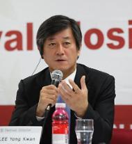 부산국제영화제, 신임 이사장에 이용관 전 집행위원장 선임