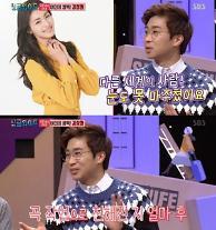 싱글와이프, 유은성-김정화 '러브스토리에 눈길'···유은성, 듣보잡에 충격받아