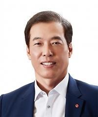 乐天电视购物正式宣布:2021年撤出中国市场