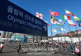 .Olympic Truce Wall to greet athletes in Pyeongchang next week.