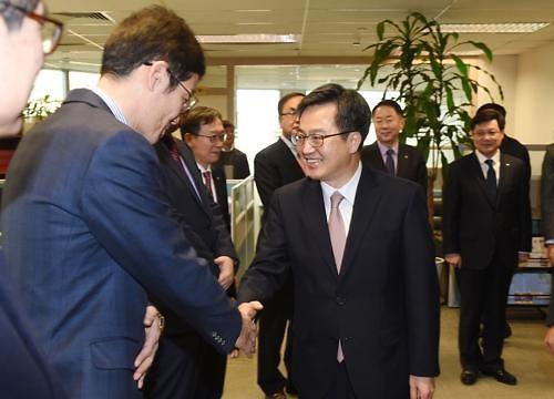 韩中经济部长会议2日举行 韩财长将为在华韩企排忧解难