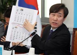 Anti-Pyongyang lawmaker accuses N. Korea of sending phishing mail