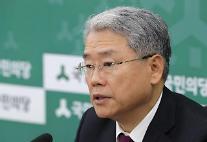 """[전문] 김동철 """"문재인 정부, 일방통행 국정운영 멈춰야"""""""