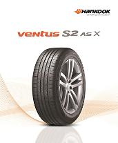 ハンコックタイヤ、SUV用超高性能タイヤ「Ventus S2 AS X」発売