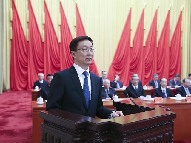 文在寅8日将会见中共中央政治局常委韩正