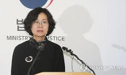 . Female pro-democracy activist appointed to probe sexual harassment in justice ministry .