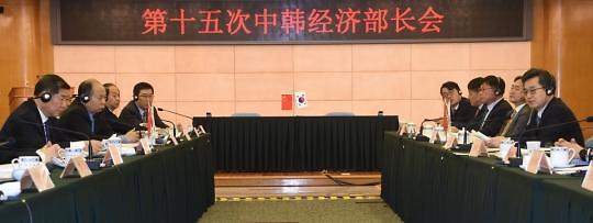 韩中经济部长商定改善跨境营商环境
